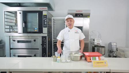 粮油食品加工技术——毛毛虫面包制作