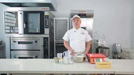 粮油食品加工技术——火腿芝士面包制作