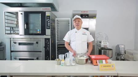 粮油食品加工技术——台式菠萝包制作