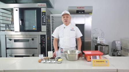 粮油食品加工技术——牛奶核桃面包制作