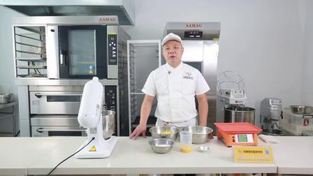 粮油食品加工技术——皇家曲奇制作