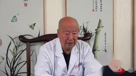 李茂发正骨培训教学胸痹心痛的急救放血和保养方法_