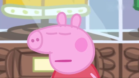 小猪佩奇要是佩奇做了女王,肯定会更胖,每天只吃巧克力蛋糕
