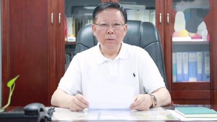 中国社会福利基金理事长.:戚学森mp4