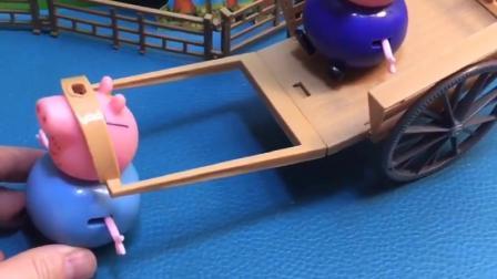 猪爸爸拉着马车带猪爷爷走,乔治佩奇也来凑热闹,猪爸爸都要拉不动了