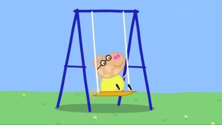小猪佩奇:小朋友要牢记,玩滑梯要排队,这样才是乖宝宝