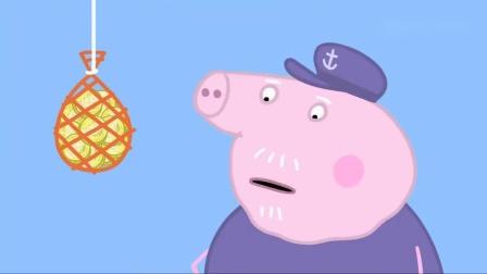 小猪佩奇:狗爷爷偷宝藏,结果却马失前蹄,被猪爷爷抓住!