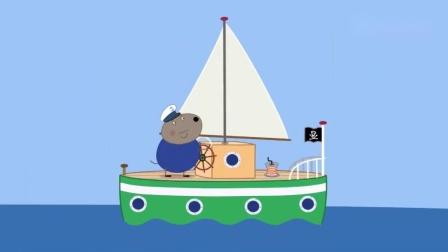 小猪佩奇:狗船长结束了航行,非常怀念,在池塘找到了航行的感觉
