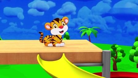 欢乐卡通:大象、猩猩和老虎去游泳,还去滑滑梯啦,真好玩儿!