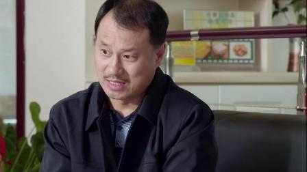 乡村爱情:王老七跟永强商量回家的事,永强一直瞅小蒙.mp4
