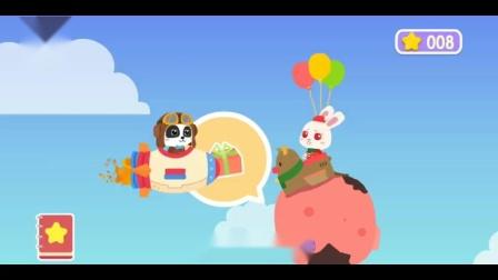 奇奇飞行员闯关遇到大魔王宝宝巴士游戏