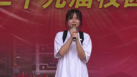 龙海二中第二十九届校园十佳歌手赛