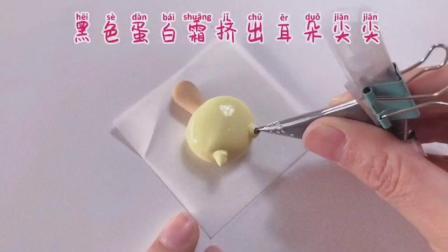 皮卡丘饼干烘焙制作.mp4