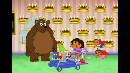 爱探险的朵拉:教会熊先生,朵拉带走了一车蛋糕,大家开心办派对!.