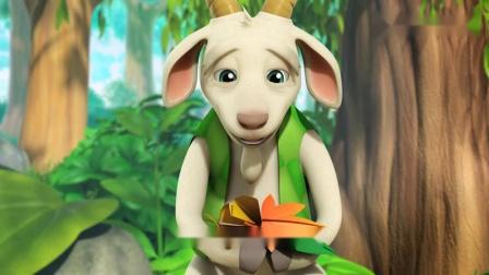 萌鸡小队:萌鸡们得到树叶飞机,松鼠很羡慕,他也去管山羊要