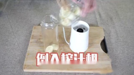 盆栽蔓越莓制作教程,原料:Qinlight奶昔+蛋白棒+香蕉