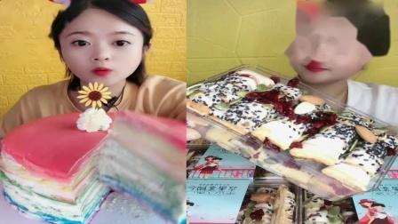 萌姐吃播:彩虹千层松塔酥,一口下去超过瘾