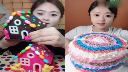 萌姐吃播:彩色房子彩虹蛋糕一口下去超过瘾,童年向往的生活