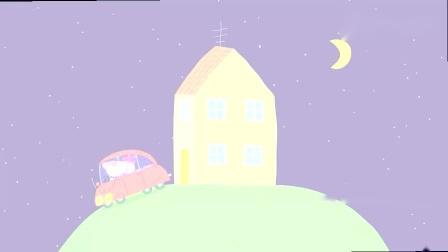 小猪佩奇:猪爷爷和猪奶奶吃着披萨,还庆幸照顾孩子真简单!.mp4