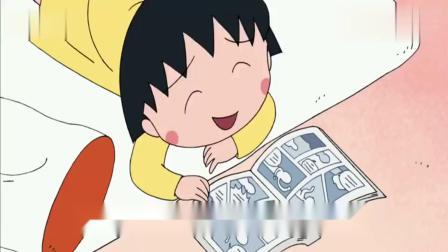 樱桃小丸子:趁姐姐不在家,小丸子偷偷拿她的衣服穿,一个人玩得好开心