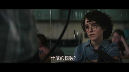 Ghostbusters: Afterlife (2021)【魔鬼剋星:未來世】台灣預告