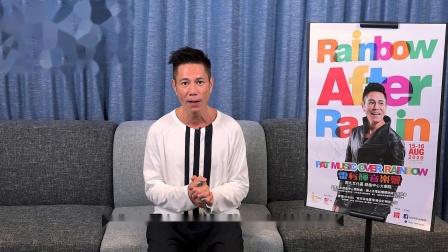【專訪】雷有輝8月戲曲中心開個唱 為年尾太極成軍35年演唱會試水溫