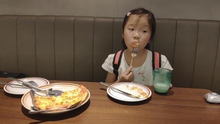 VID_20200709_吃披萨.mp4