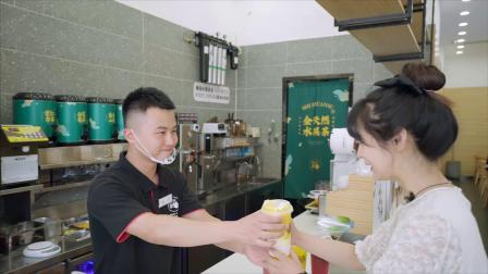 水元素水果茶宣传片