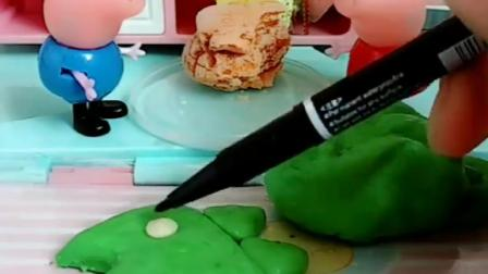 乔治的橡皮泥干了,佩奇帮乔治做了橡皮泥,捏了一个小恐龙