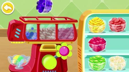 制作冰激淋要什么味道的冰激淋更美味呢宝宝巴士游戏