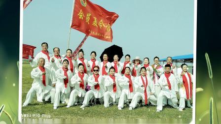 海拉尔区参加内蒙古健身气功交流展示(呼伦贝尔站)暨第二届会员夏令营活动掠影
