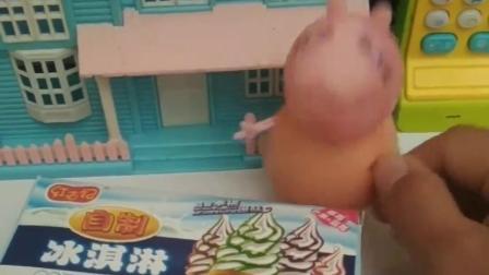 佩奇乔治想吃冰激凌,猪妈妈买了材料,自己给佩奇乔治做冰激凌