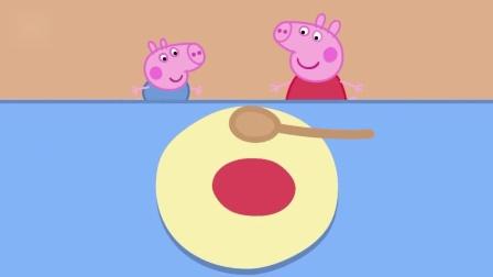 好吃的披萨快要出锅了是谁做出来的呢小猪佩奇游戏