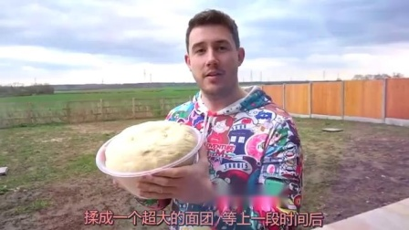 老外挑战巨无霸披萨,吃起来啥感觉?网友:太爽了吧!