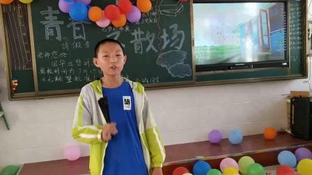 巩淳淇岳飞传.mp4