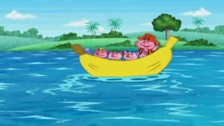 爱探险的朵拉:海盗船走不动,找布茨就行,香蕉要多少有多少!.