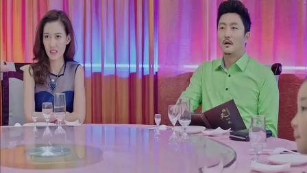 老公们的私房钱:赵明浩请全家人去吃饭,专挑素菜点,简直太抠了