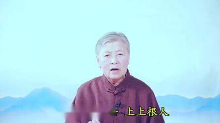 刘素云老师:沐法悟心 第6集 开智慧眼 得光明身(之二)