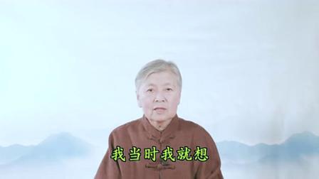 刘素云老师:沐法悟心 第3集 三个第一 牢记在心(之三)