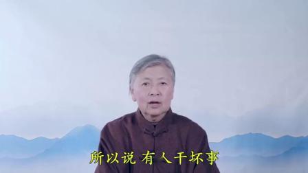 刘素云老师最新讲课:沐法悟心 第2集 三个第一 牢记在心(之二)