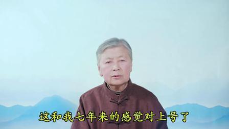 刘素云老师最新:沐法悟心 第9集 使命在肩 勇往直前