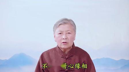 刘素云老师最新讲课:沐法悟心 第5集 开智慧眼 得光明身(之一)