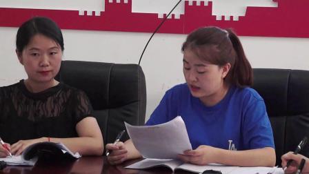 幼儿体育游戏活动《绳子大作战》南江县示范幼儿园张青