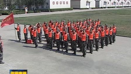 武装部组织开展2020年民兵军事训练工作