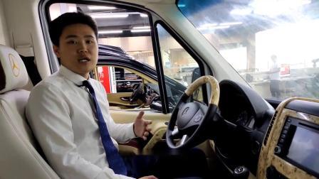 进口奔驰斯宾特 改装爱马仕内饰 7座汽油3.5L  7座可改9座2