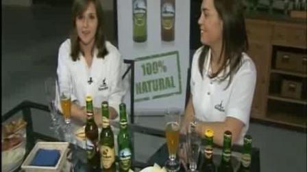 Cervezas Gredos. Cerveza artesana-OiWt7JAbHXE_xvid