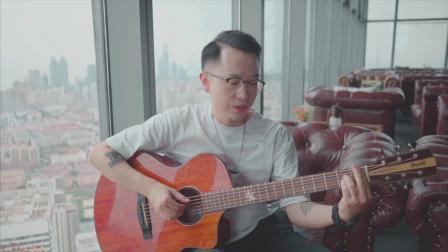 木吉他版《mojito》