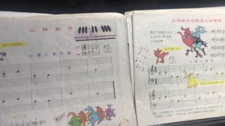 """第七课 小汤一 乐曲""""小矮人舞曲"""" 孩子们的拜厄 变奏6 江老师教你弹钢琴"""
