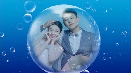 【制作照片小视频的软件】蓝色海洋泡泡主题婚礼背景视频