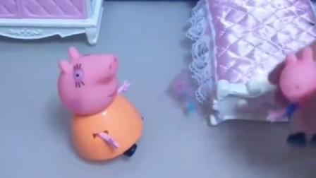 佩奇和乔治在睡觉,猪妈妈来叫他们起床,一起吃了蛋糕和饼干